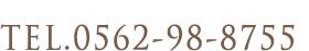 0562-98-8755